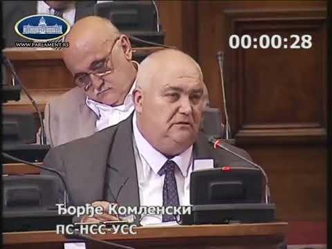 Ђорђе Комленски Повреда пословника 13.6.2018
