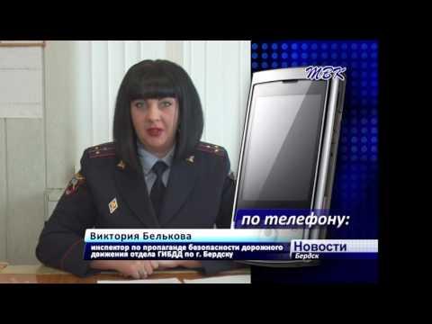 В Бердске на кладбищенской дороге в результате ДТП погиб мужчина