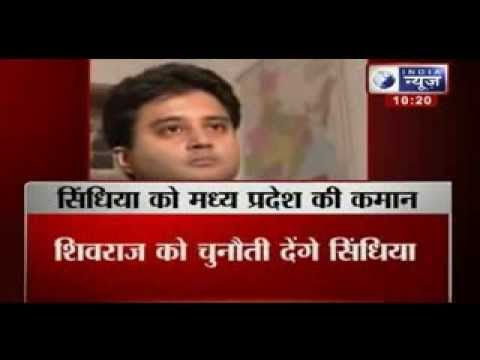 India News : Jyotiraditya Scindia heads Congress campaign committee in MP