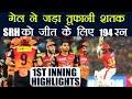 IPL 2018 KXIP vs SRH Chris Gayle s 104 runs guides Punjab to 193 run total