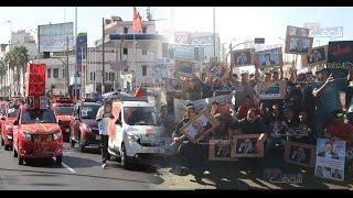 بالفيديو.. حشود من جميع جهات المغرب تحط الرحال بالدار البيضاء للاحتجاج على سياسة بن كيران | واش عرفتوه
