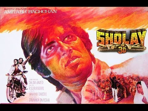 Sholay In 3D Official Trailer - Hitting Theaters 3rd Jan 2014