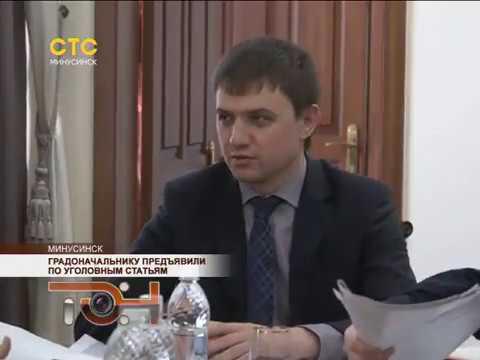 Градоначальнику предъявили по уголовным статьям