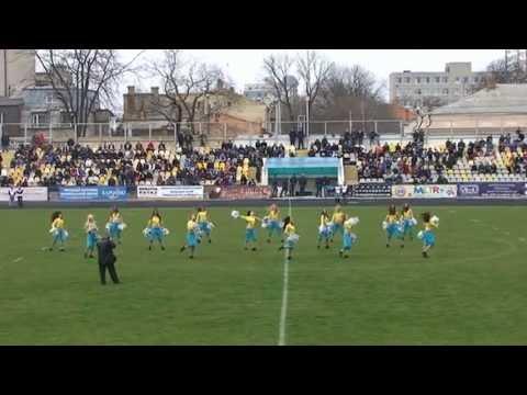 Выступление черлидеров на матче по регби Украина - Молдова
