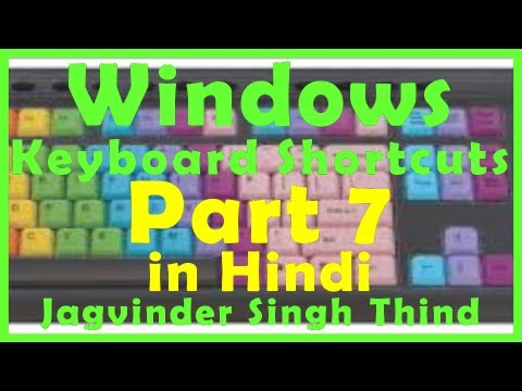 Windows Shortcuts Part 7 in Hindi by JagvinderThind