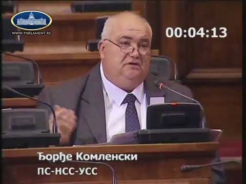 Ђорђе Комленски о сету медицинских закона