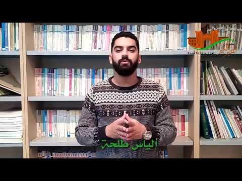 """برنامج كتاب مع """" جمال عتو """""""