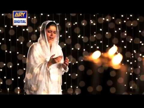 Maya Khan Naat Lamyati Nazeer
