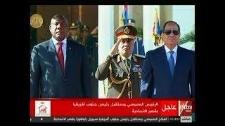 الرئيس السيسي يستقبل رئيس جنوب إفريقيا