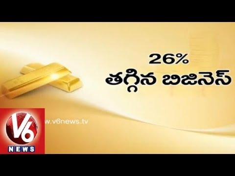 India's Gold Demand Down 26% at 190.3 Tonne