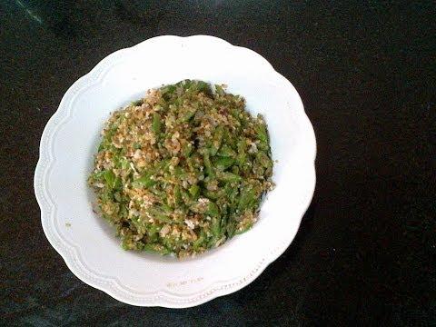 Beans Kollu (Horse gram)  Poriyal