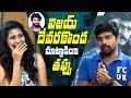 What Vijay Devarakonda did was not right: Adith Interview || PSV Garuda Vega || Indiaglitz Telugu