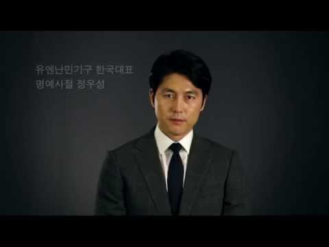 Jung Woo Sung - 우리가 알아야 할 가장 시급한 이야기입니다