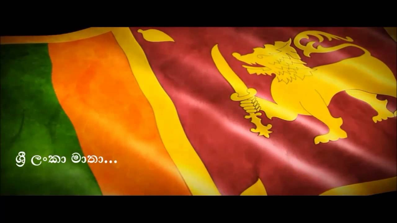 Sri Lanka Gon Badu