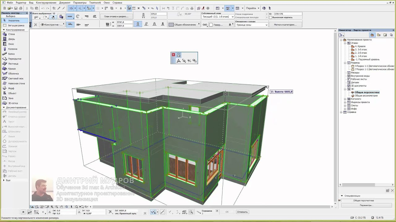 Как в архикаде сделать визуализацию фасада