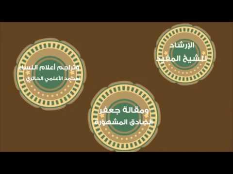 المصاهرات بين آل بيت النبي صلى الله عليه وسلم وأبي بكر الصديق رضي الله عنه