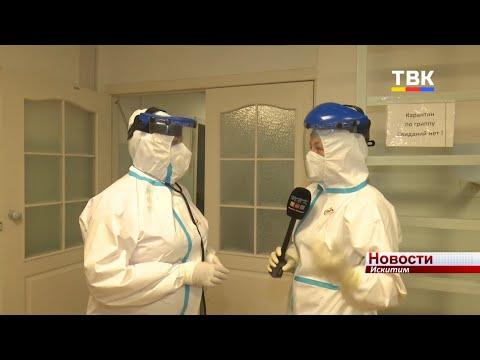 COVID –госпиталь развернули в Искитиме на базе инфекционной больницы