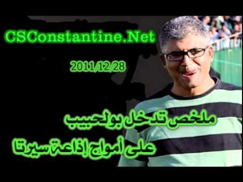 Mohamed Boulahbib sur radio Cirta FM : 28/12/2011