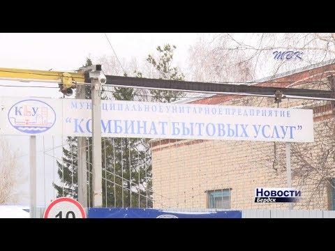 35 пунктов приема коммунальных платежей открыты в Бердске