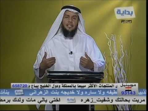 حلقة إلا صلاتي - بوح البنات - د. خالد الحليبي