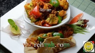 Cauliflower Pepper Masala Curry..