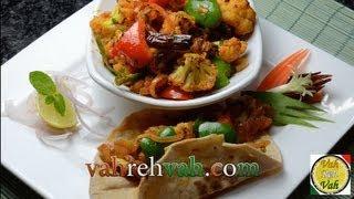 Cauliflower Pepper Masala Curry..