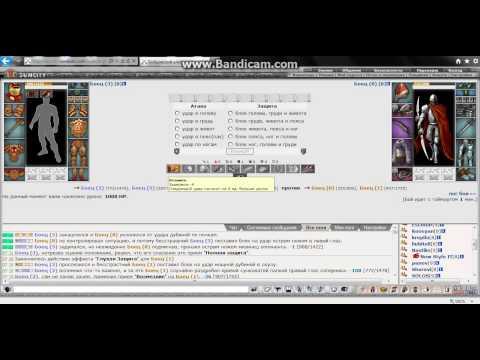 Бесплатные кредиты в бк combats.com взлом.