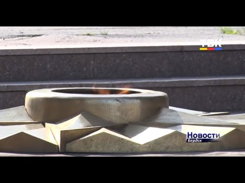 В Бердске в честь 75-летия окончания Второй мировой войны возложили цветы у Мемориалов памяти