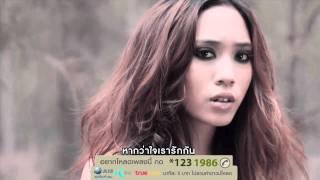 Hao123-เรื่องของเรา - ดา เอ็นโดรฟิน [Official MV]