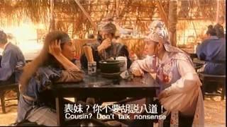 Đông tà tây độc
