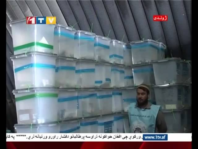 1TV Afghanistan Farsi News 18.07.2014