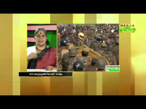 India witness shocking gang rapes- Special Edition (2) 04-06-14