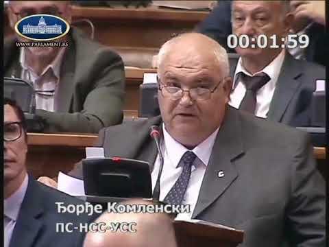 Ђорђе Комленски Када ће се изједначити статус судија за прекршаје? 17.7.2018.