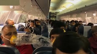 شوفو شنو وقع للمسافرين بسبب اختلال الضغط الجوي على متن طائرة هندية   |   قنوات أخرى
