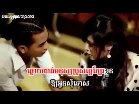 Sok pisey ► Trolop Tver Songsa Oun Mdong Teat Ban Te Khmer song SD VCD Vol 145