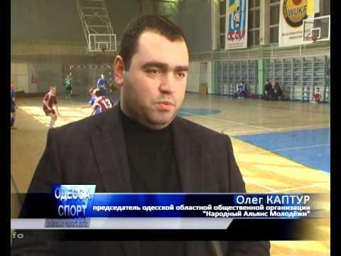 Отборочный тур первенства Одесской области. 5 марта 2011