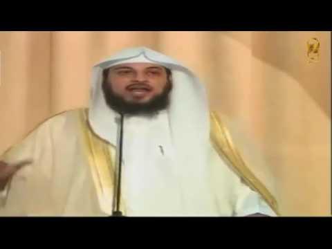 كيف نستثمر العشر الاواخر من رمضان محمد العريفي ( عضو رابطة علماء المسلمين )