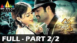 Shakti Telugu Full Movie  Part 2/2 Jr.NTR, Ileana