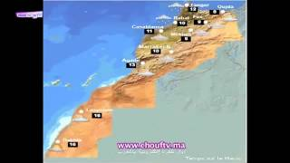 أحوال الطقس 28 - 12 - 2013 | الطقس