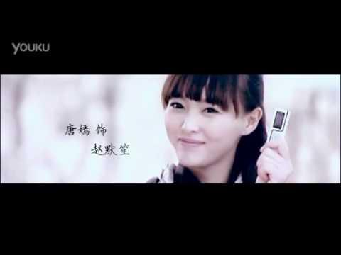 Bên nhau trọn đời - Chung Hán Lương - Đường Yên (Fanmade) (《何以笙箫默》钟汉良唐嫣 - 唐嫣)