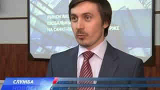 Уфа познакомилась с перспективами инвестирования в акции международных компаний