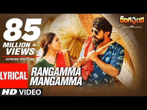 Rangasthalam Movie Rangamma Mangamma Lyrical Song