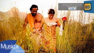 Landuni Naha  Ahithak - W D Ariyasinghe