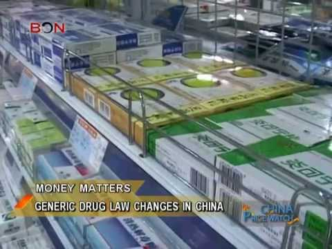 Changes for generic drugs in China - China Price Watch - May 13, 2014 - BONTV China