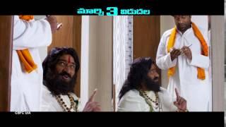 Kittu Unnadu Jagratha Raghu Babu Comedy Trailers