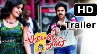 Pawan Kalyan Punch Dialogues Trailer Attarrintiki