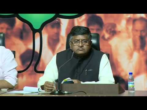 BJP Press Conference by Shri Ravi Shankar Prasad on Budget 2014