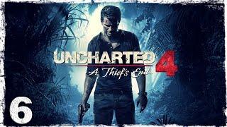 [PS4] Uncharted 4. #6: Аукцион.