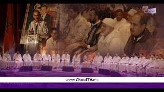 ليلة السماع والمديح الصوفي على الطريقة القاديرية البوتشيشية بمسرح محمد السادس بوجدة في رمضــان   خارج البلاطو