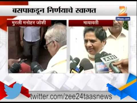 Murli Manohar Joshi And Mayawati On Sania Mirza As Brand Ambassador Of Telanaga